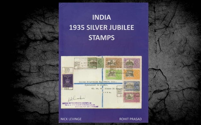 India 1935 Silver Jubilee Stamps
