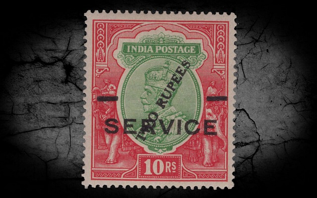 India Official GEOV 1925 SG104 2r on 10r Green & Scarlet w/Cert MM CV£5000